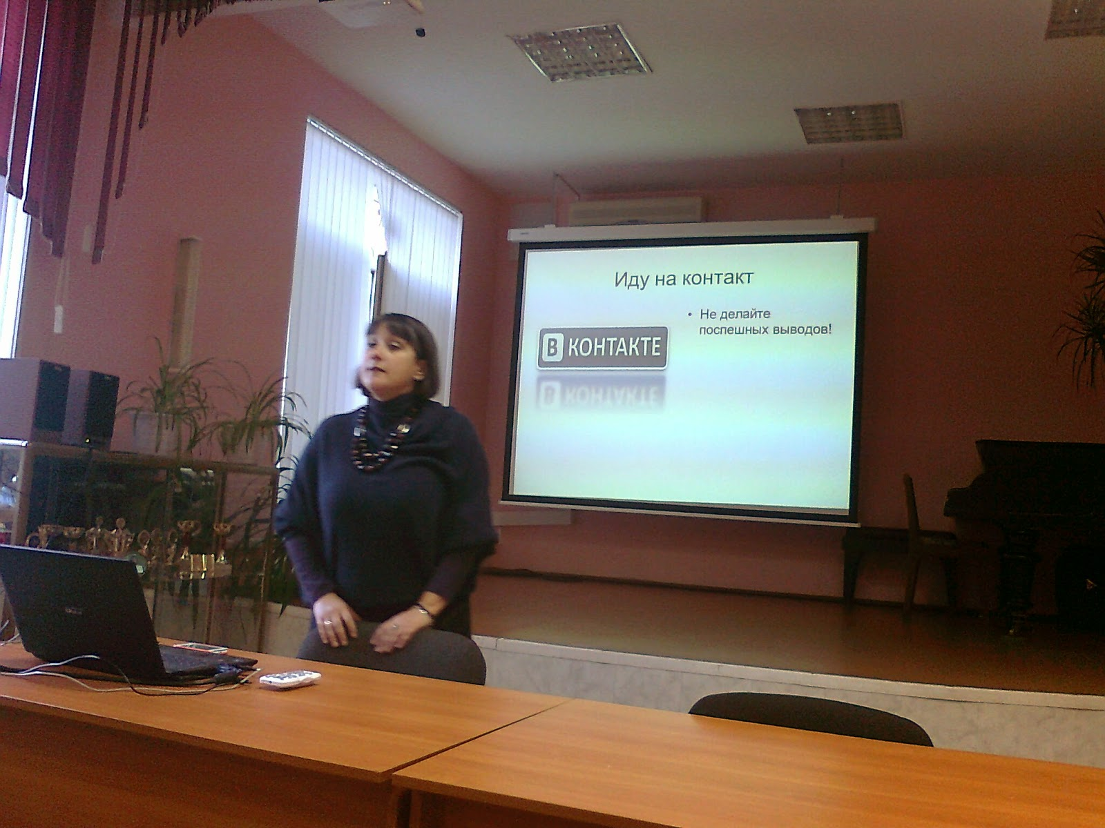 молдавская музыка 2014 слушать