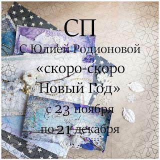 http://belchenish.blogspot.ru/2015/11/2.html