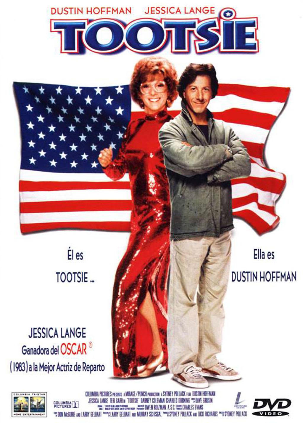 ტუტსი (ქართულად) - Tootsie / Тутси (1982)