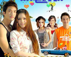 [ Movies ] Dey Koh Pderm Sne - Khmer Movies, Thai - Khmer, Series Movies