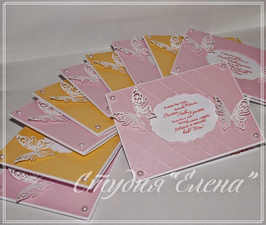 открытки ручной работы купить