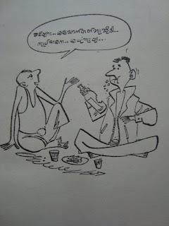 >Cartoon Win Pe – a real drinker