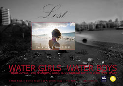 Have in mind: Water Girls-Water Boys
