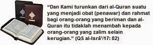 Al-Qur'an adalah Obat (Penawar)