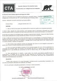 Reiteramos al Gerente de la Extinta Agencia Andaluza del Agua la reparación del alumbrado perimetra