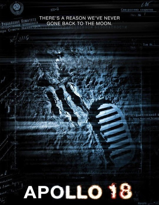 apollo 18 film trailer download