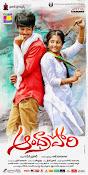 Andhra Pori movie first look wallpaper-thumbnail-9