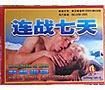 Lian Zhan Qi Tian Viagra