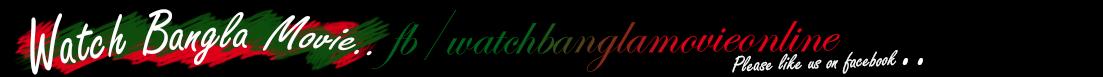 Bengali Movie Watch Online