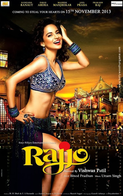 First Look Poster of Kangana Ranaut's Rajjo Movie