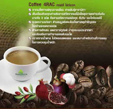 COFFEE 4 RAC