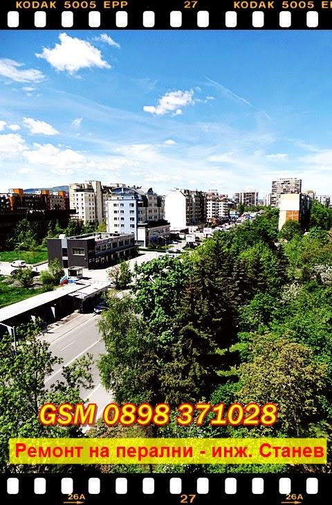 Ремонт на печки и микровълнови по домовете в София