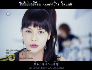 Image Result For Download Lagu See