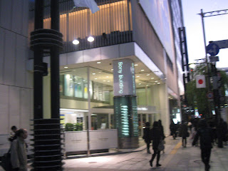 Sony Building - Ginza
