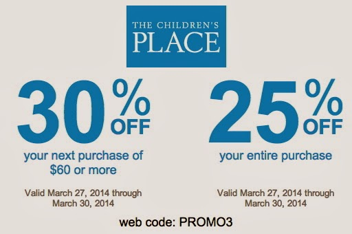 Children's Place Printable Coupons