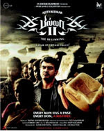 Billa2 online songs
