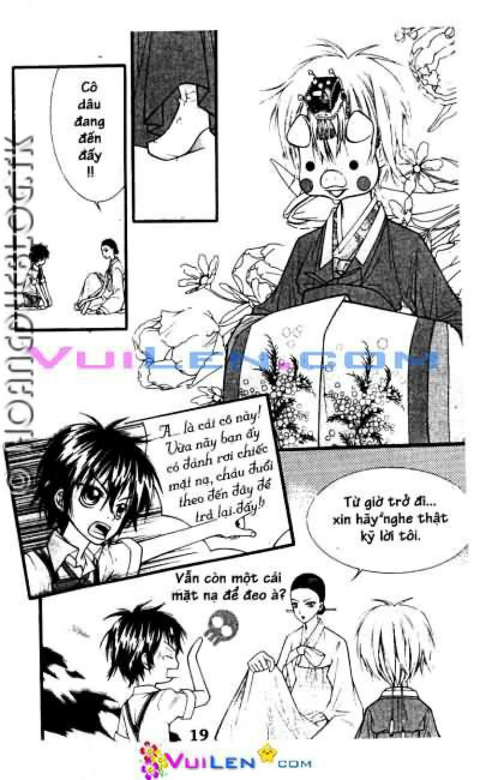 Cô dâu Heo - Pig Bride Chapter 1 - Trang 17