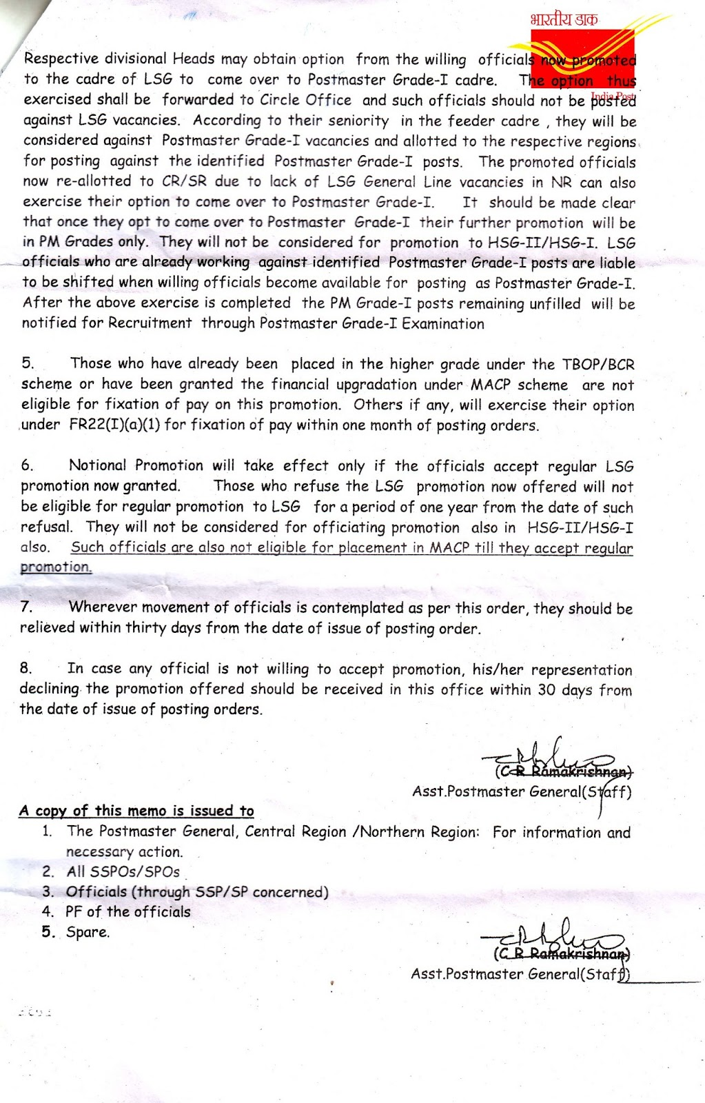 kerala circle lsg promotions cpmg keral asking lsg officials to kerala circle lsg promotions cpmg keral asking lsg officials to opt for postmaster grade1 is it correct please post your comments