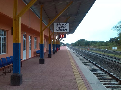 Re-opened Madhu Road railway station