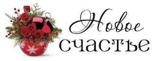 новый год блог рождество каталог ручная работа рукоделие хэндмейд