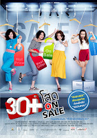 Download 30+ On Sale (2011) DVDRip 450MB Ganool
