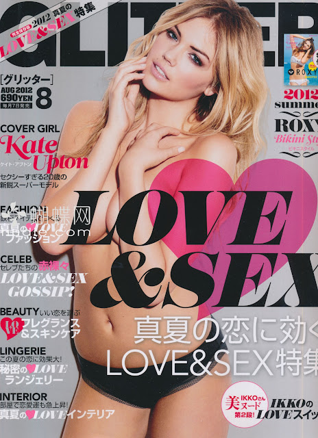 Glitter August 2012 Kate Upton Japanese maagzine scans
