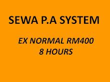 SEWA PA SYSTEM