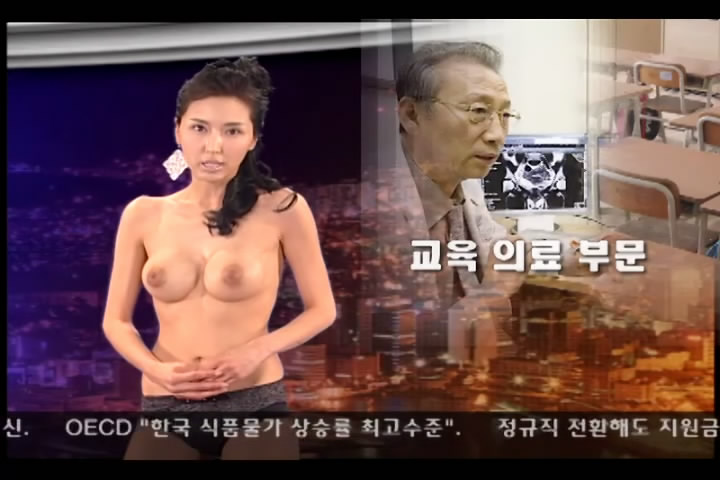 naked news korean