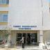 Καυστική και δριμεία κριτική απο γιατρούς-εργαζόμενους στο Νοσοκομείο Ρεθύμνου