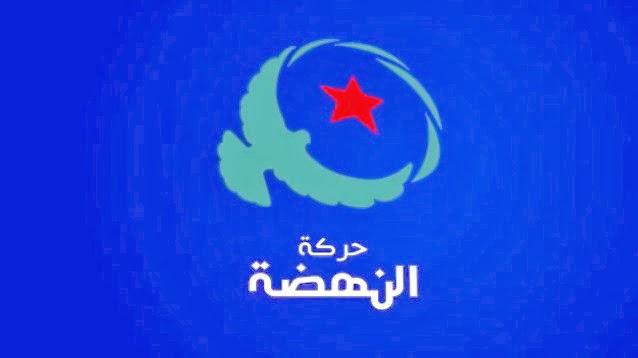 وطني حركة النهضة تردّعلى اتهامات العنف: الإعلامي سفيان فرحات سكرانا nahda.jpg