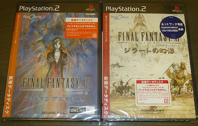 http://www.shopncsx.com/playstation2finalfantasyexpansiongamepack-japanimport.aspx