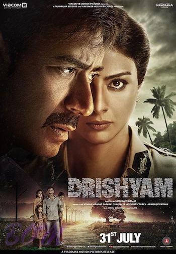 Drishyam (2015) Movie Download