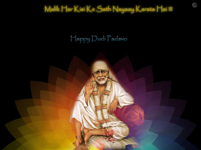 Prayers Will Be Taken To Shirdi On August 6, 2011