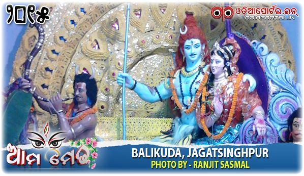Ama Medha: Shiva Parbati Medha 2015 From Balikuda, Jagatsinghpur - Photo By Ranjit Sasmal