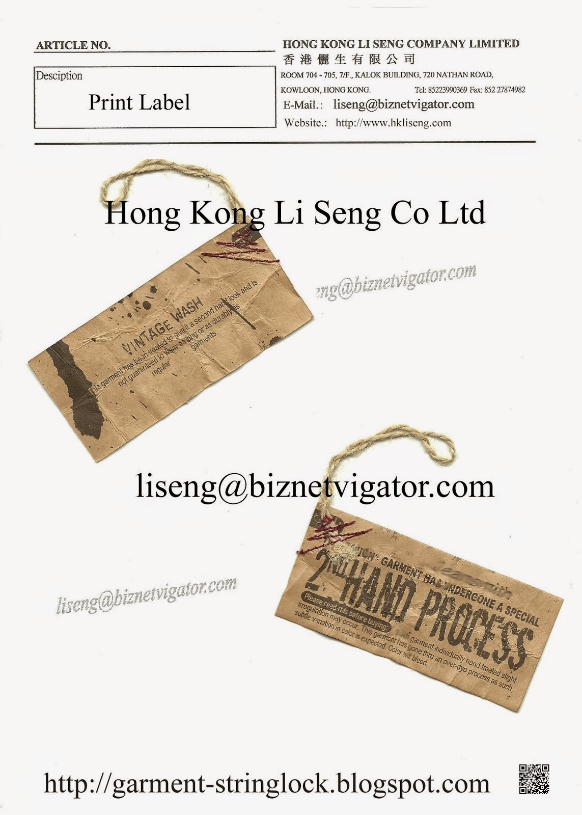 Laminate Paper Hang Tag for Clothes Supplier