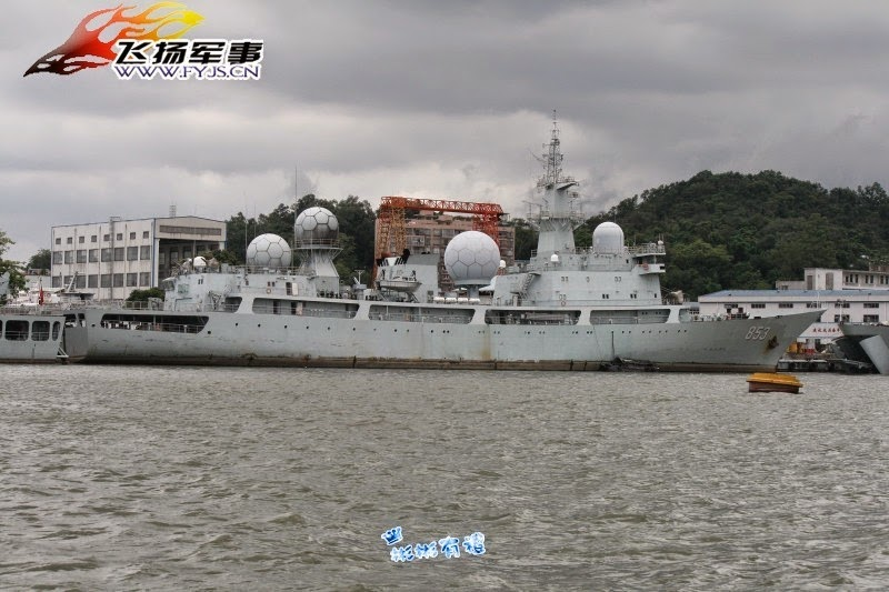 Type 815 spy ship