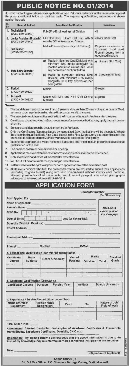 Clerical, Cook and Driver Jobs in Public Sector Organization, Mianwali