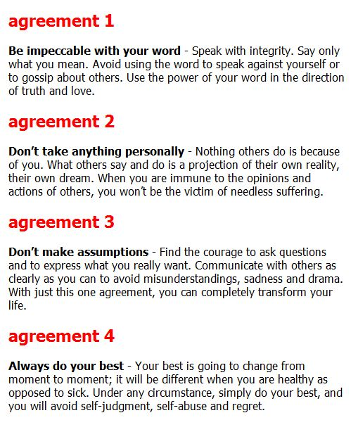 The House Cat The Four Agreements A Code For Life By Don Miguel Ruiz