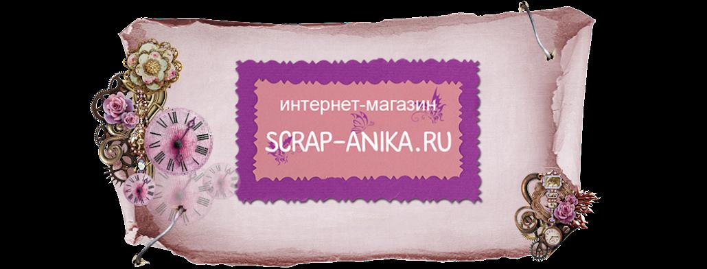 Scrap-Anika