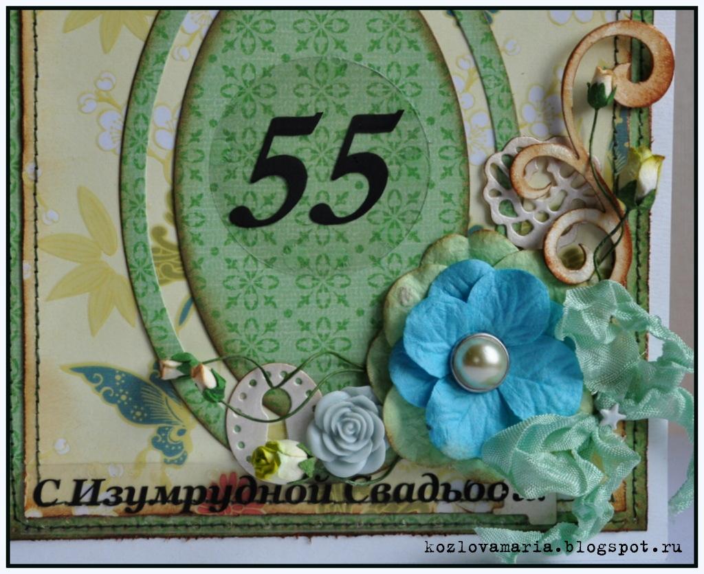 Поздравления с днем рождения дочери 4 месяца 29