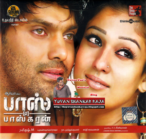 Boss Engira Yengira Bhaskaran Baskaran Bosskaran Movie Album/CD Cover
