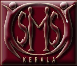 Kerala FREE Marriage Bureau - Matrimony