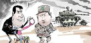 Кредиты для военных в украине