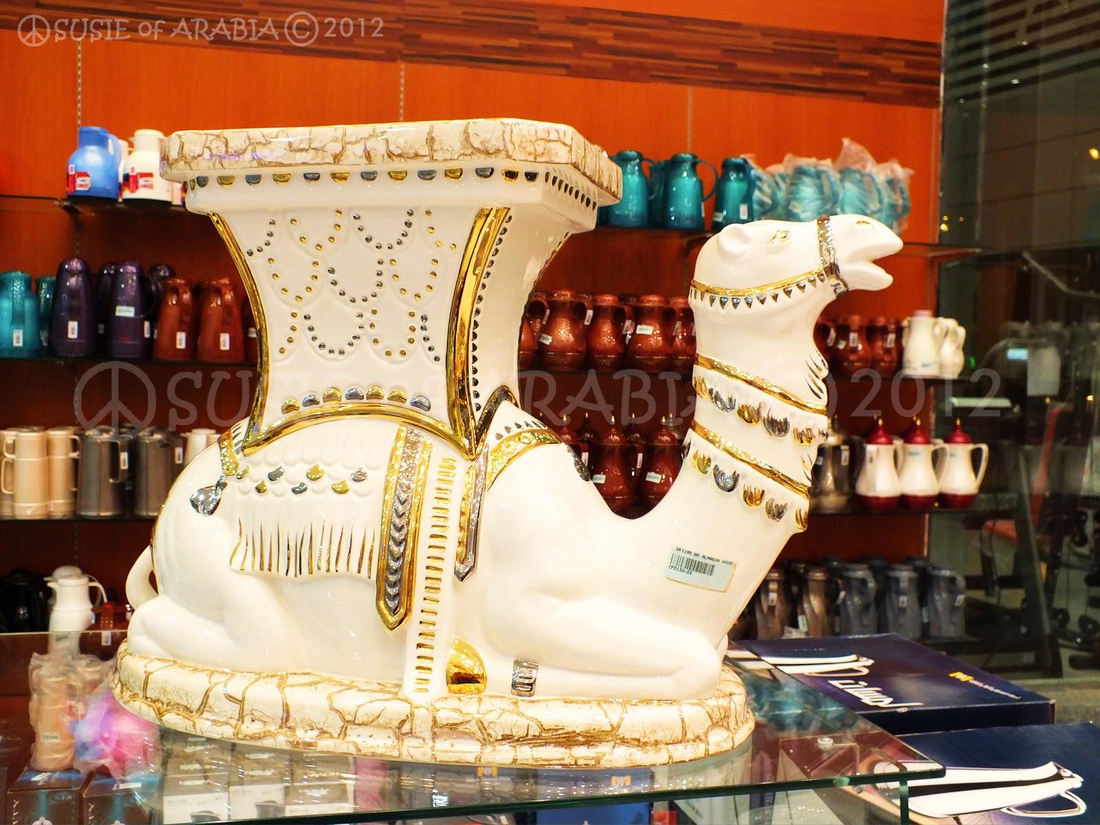 Jeddah Daily Photo White Camel Table Base