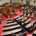Στη Βουλή το πρόβλημα των αστέγων και των ανέργων...