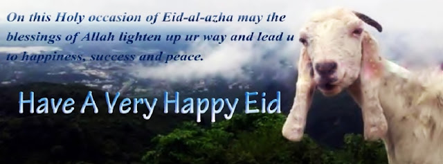 Have A Happy Eid