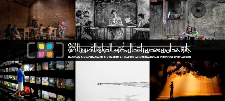 Hamdan International Photography Awards (HIPA) 2013-2014 Creating the Future