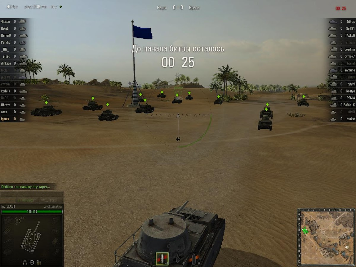Поиск world of tanks игра windows xp