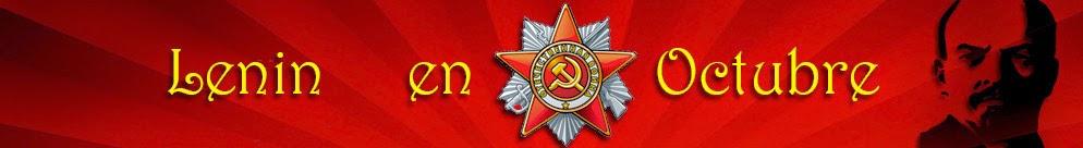 Lenin en Octubre