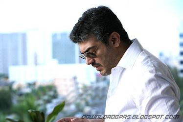 THALE IN MANKATHA